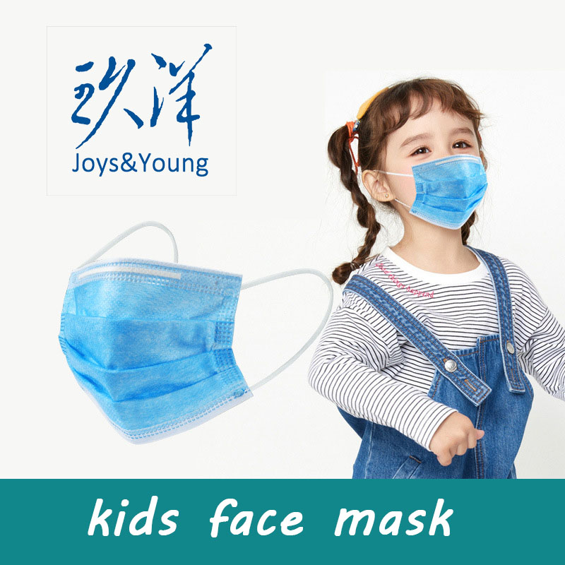 3 ply Earloop Disposable Face Mask kids Face Mask